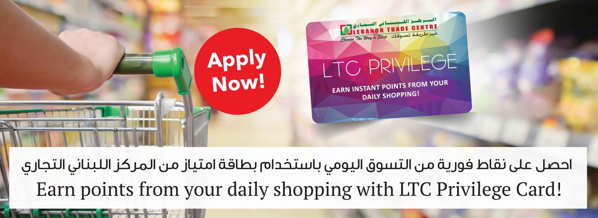 LTC Privilege Card-Apply now!