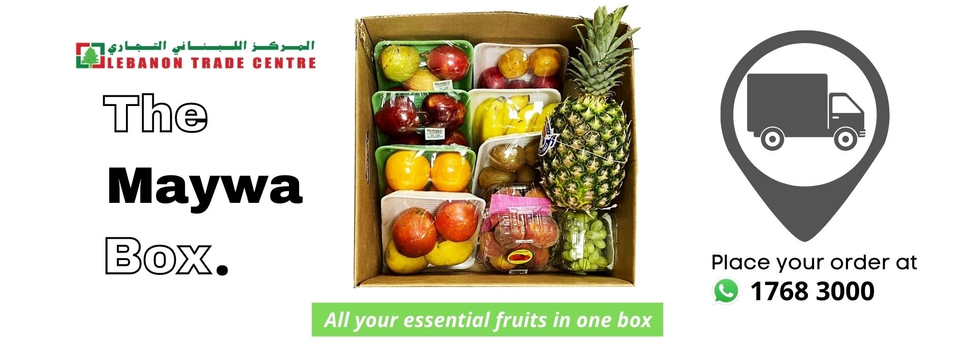 The Maywa Box (Fruit Box)